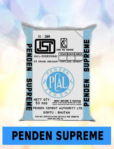 Home - Penden Cement Authority Ltd